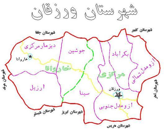 نقشه شهرستان ورزقان