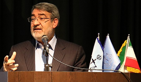 همایش دادستانهای مراکز استانها