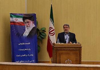 جلسه شورای اداری استان آذربایجان شرقی
