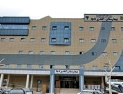 بیمارستان الغدیر تبریز