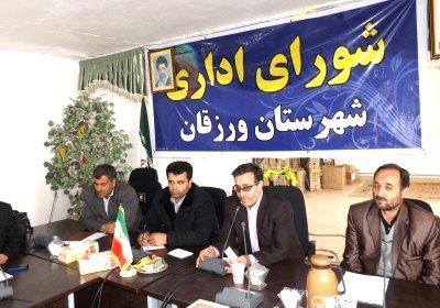 جلسه دهياران و شوراهای اسلامی شهرستان ورزقان