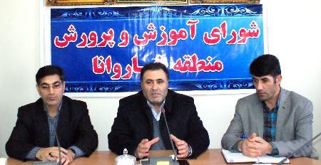 جلسه شورای آموزش و پرورش منطقه خاروانا