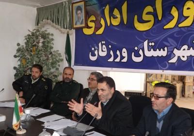 جلسه شواری اداری شهرستان ورزقان