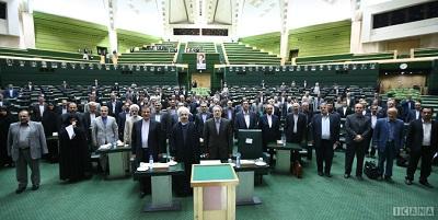 مجلس شواری اسلامی