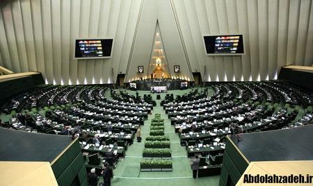 تعداد نمایندگان مجلس در آذربايجان شرقی