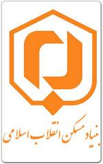بنیاد مسکن انقلاب اسلامی ورزقان