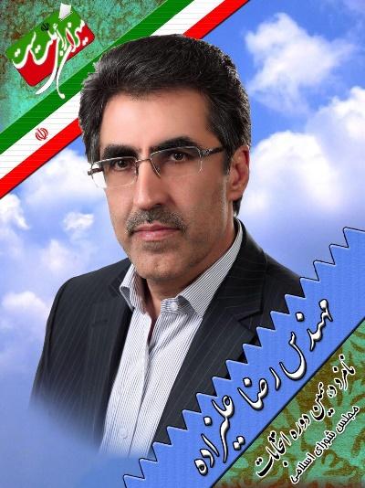 مهندس رضا علیزاده - نماینده مردم شریف ورزقان خاروانا