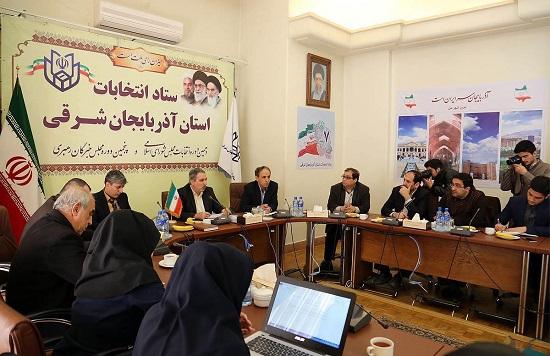 نشست خبری رییس ستاد انتخابات آذربایجان شرقی