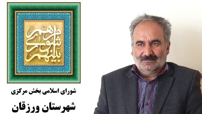 مهندس علی روشنی - رئیس شورای اسلامی بخش مرکزی شهرستان ورزقان