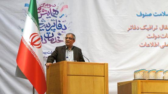 نماینده شهرداران کشور - دکتر صادق نجفی