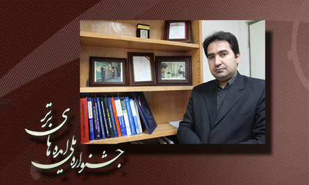 دکتر ابراهیم احمدی دیزج صفرعلی - نخبه علمی کشور