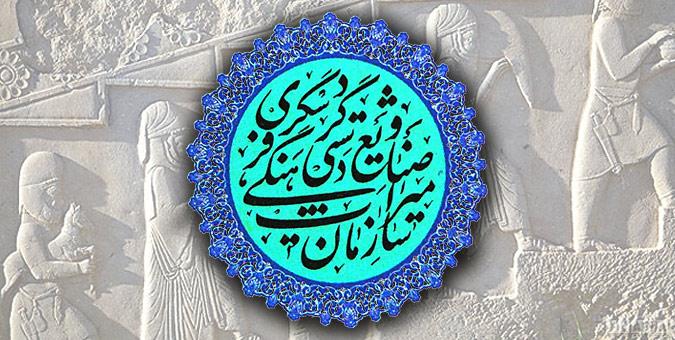 میراث فرهنگی، صنایع دستی و گردشگری آذربایجان شرقی