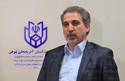 رییس ستاد انتخابات آذربایجان شرقی - سعید شبستری
