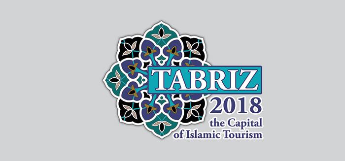 تبریز 2018 - Tabriz 2018
