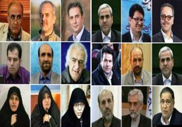 کاندیداهای شورای شهر تبریز 96