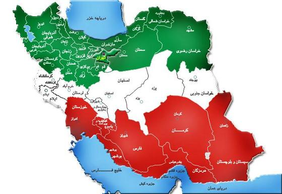 ایران - Iran