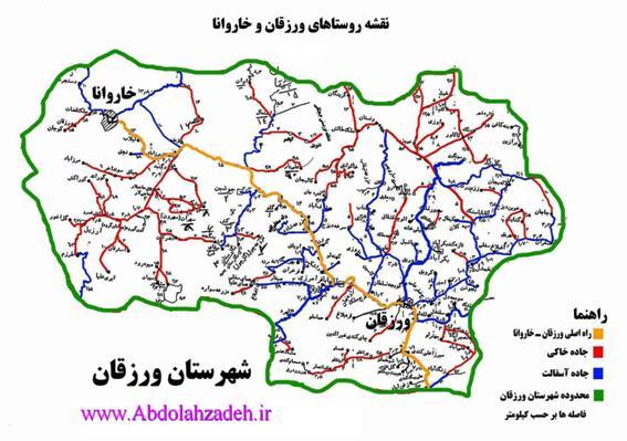 نقشه روستاهای ورزقان