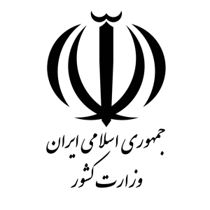 وزارت کشور- ستاد انتخابات