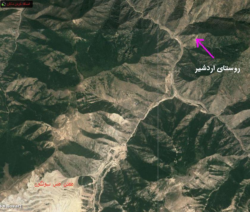 محل روستای اردشیر