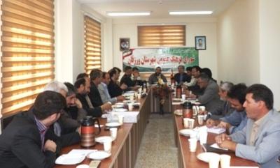 جلسه شورای فرهنگ عمومی شهرستان ورزقان