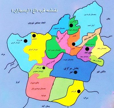 نقشه قره داغ - ارسباران