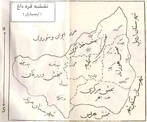 نقشه قدیمی قره داغ