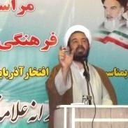 استاد حوزه و دانشگاه  - حجتالاسلام نظری