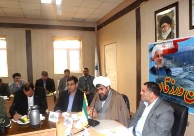 اولین جلسه شورای اداری شهرستان ورزقـان در سال ۹۴