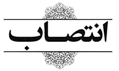 شهردار جدید منطقه ۷ تبریز