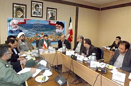 جلسه شورای اداری شهرستان ورزقـان